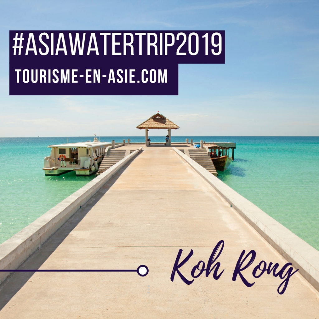 #AsiaWaterTrip2019 Koh Rong