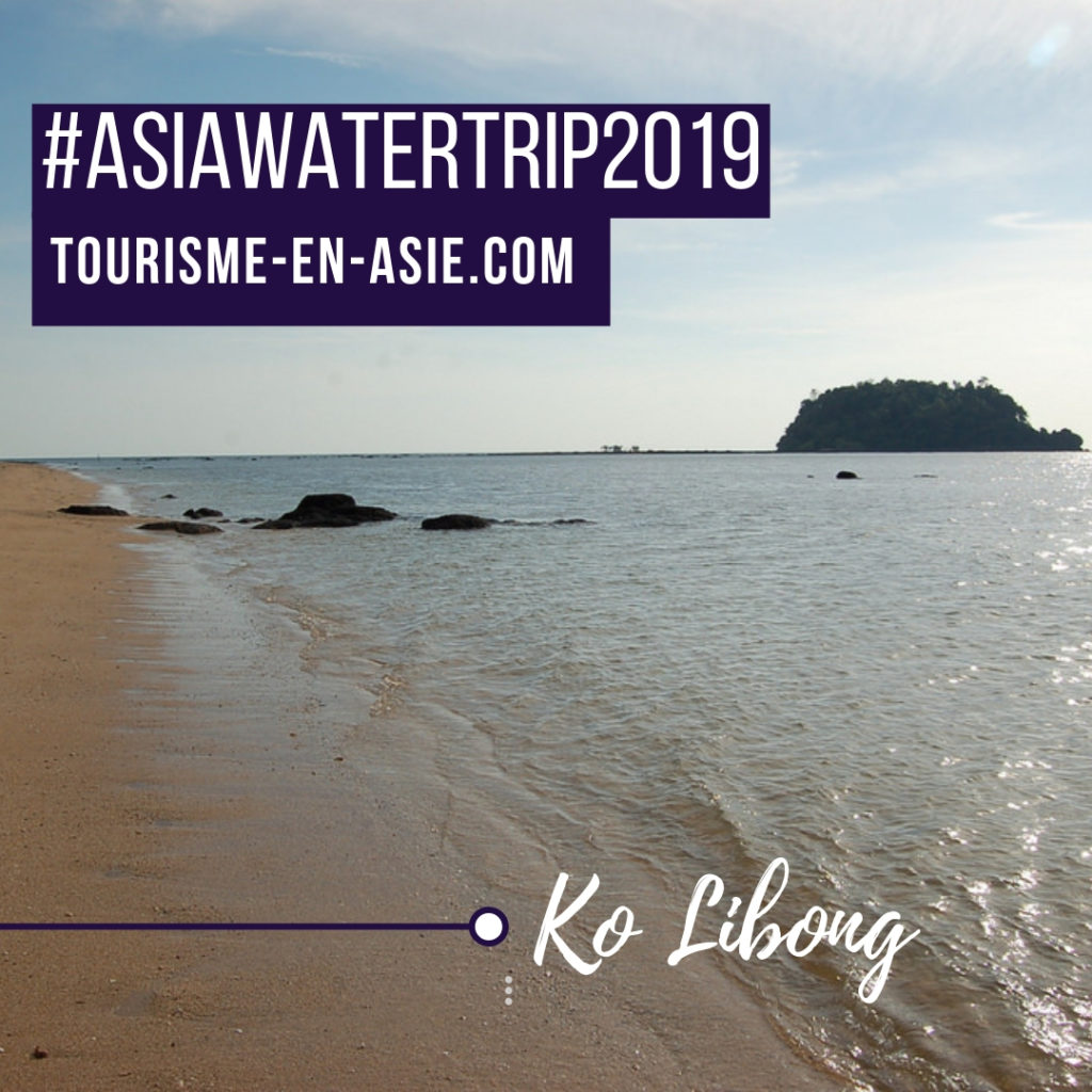#AsiaWaterTrip2019 : changement de programme !